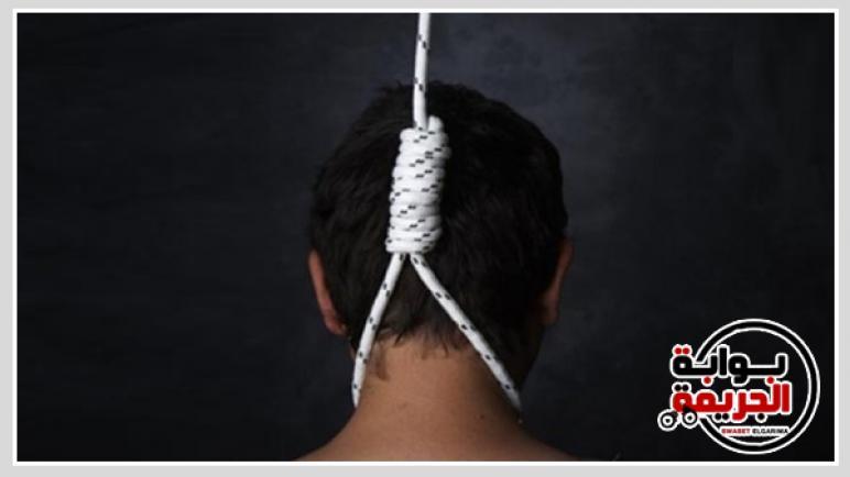 خلافات زوجية وراء انتحار موظف بجامعه الفيوم