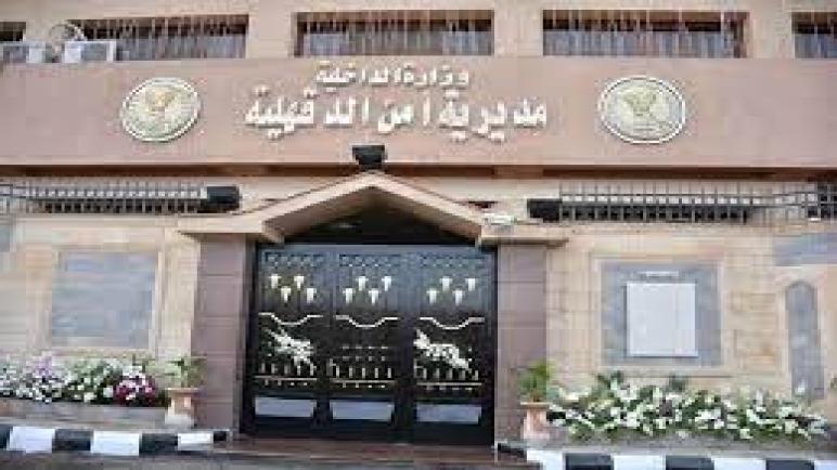 ضبط صاحب مكتب للدعاية والإعلان لتزويره الأختام والمحررات الرسمية