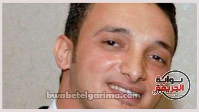 وفاة مخرج برنامج «الحياة اليوم» سامح رمضان.. «خلص شغله ومات»