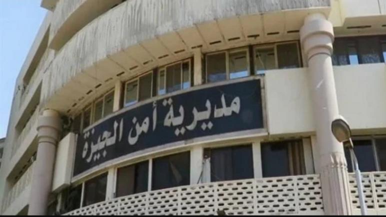 بالأسماء والمناصب..حركة التنقلات الداخلية لضباط مديرية أمن الجيزة