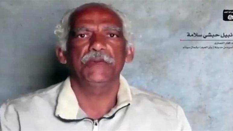 «الداخلية»: تصفية 3 عناصر إرهابية وراء قتل «نبيل حبشى» بسيناء