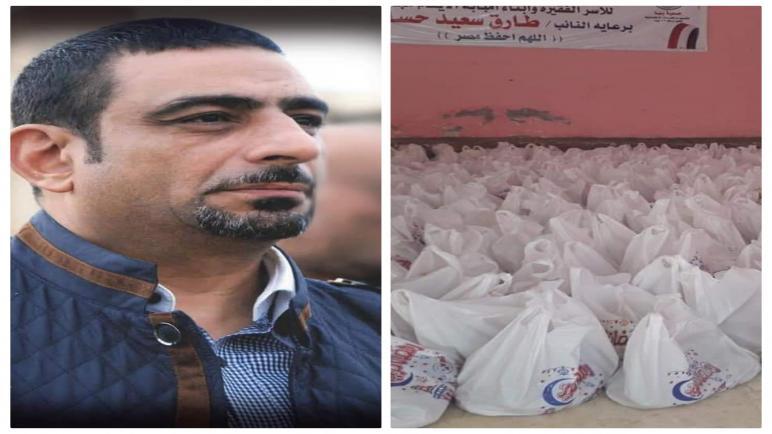 """١٥ ألف شنطة مواد غذائية من النائب """"طارق سعيد حسانين""""لمساعدة الاسر المتضرره من الحظر بامبابة"""